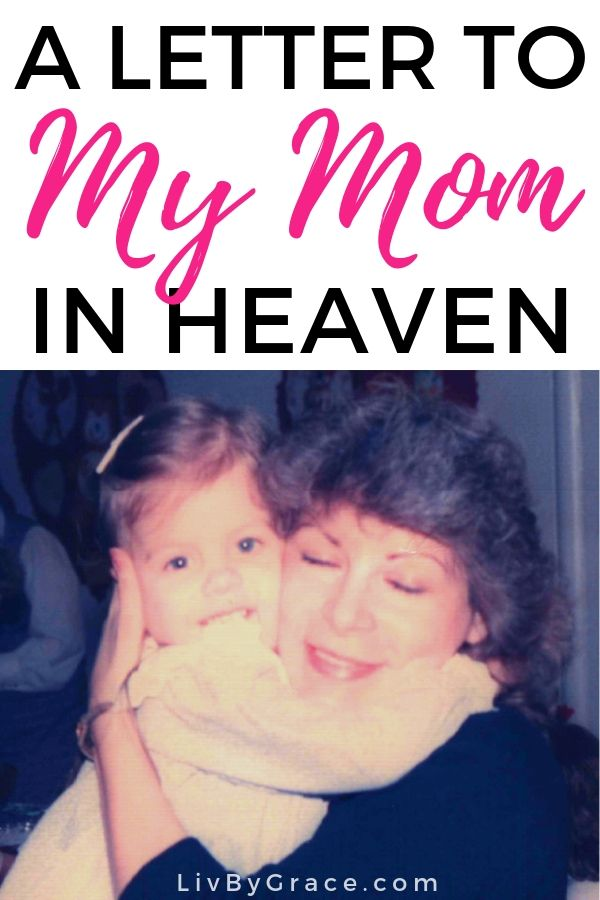 A Letter to My Mama on Her 6-Year Anniversary in Heaven | letter to my mom | mom in heaven | mom died | miss mom | letter to heaven | anniversary of death | #letter #lettertomom #lettertoheaven #missingmom #mominheaven #anniversary