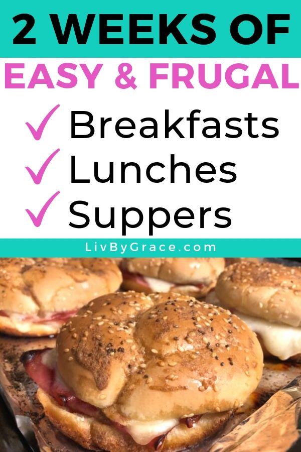 My 2-Week Meal Plan of Frugal Breakfasts, Lunches, and Suppers | frugal meals | breakfasts | lunches | dinners | suppers | meal plan | quick and easy | 2 weeks of meals | #mealplan #frugalmeals #cheapmeals #breakfasts #lunches #suppers #dinners #quickandeasy